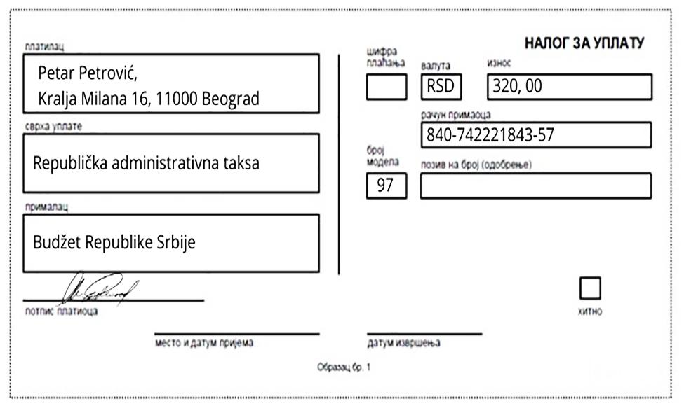 Uplatnica za republičku administrativnu taksu